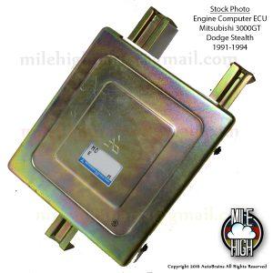 91 92 Dodge Stealth Mitsubishi 3000GT Engine Computer ECU ECM Fed DOHC